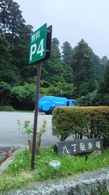 箱根 キャバマル