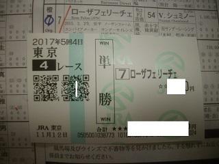 IMGP4543.jpg