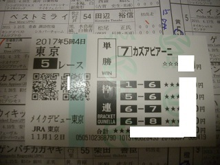 IMGP4544.jpg