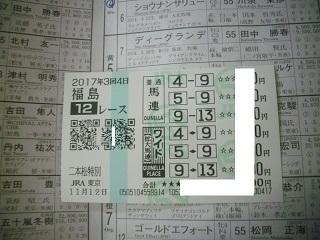 IMGP4548.jpg