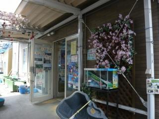 20100410_日本観賞魚フェア_0103