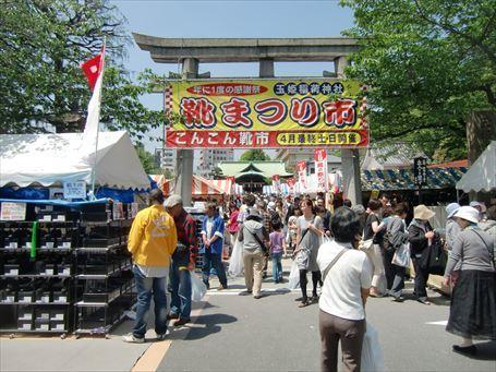 玉姫神社の靴まつり市