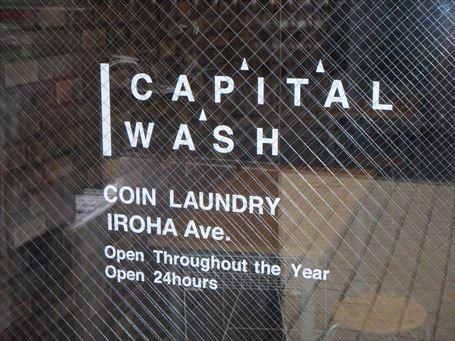 CAPITAL WASH のロゴマーク