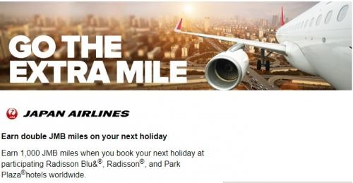 JAL ラディソン ブル、ラディソン、パークプラザでダブルマイルキャンペーン