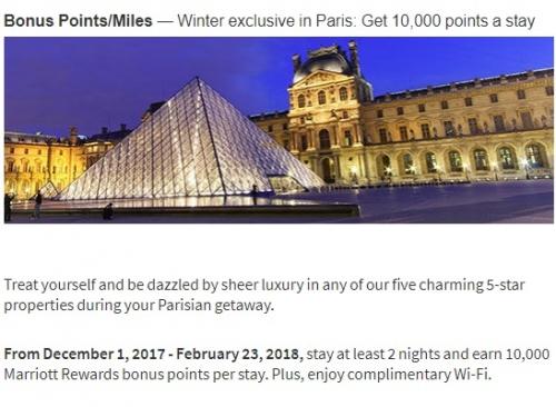 マリオットリワード パリの滞在で10,000ボーナスポイントキャンペーン