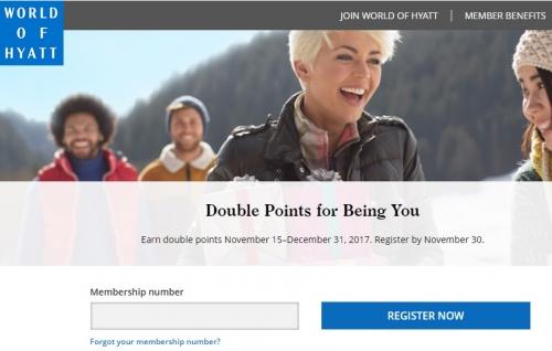 ハイアットホテルでダブルポイントキャンペーン