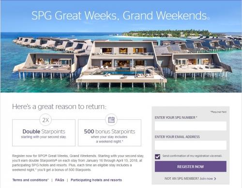 スターウッド「Great Weeks、Grand Weekends」キャンペーン