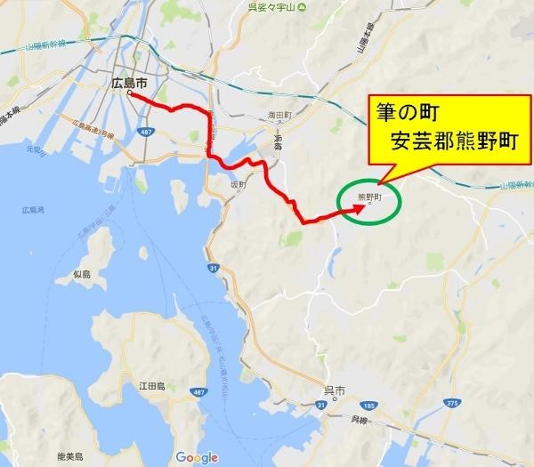 安芸郡熊野町 (600x525)