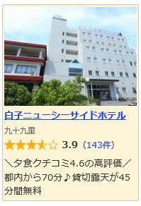 jaran_hotel.png