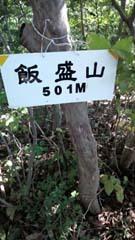 KIMG1201.jpg