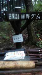 KIMG1275.jpg