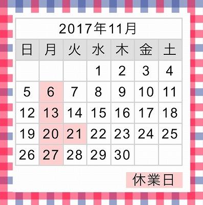 20171101-1.jpg