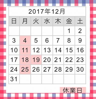 20171201-1.jpg