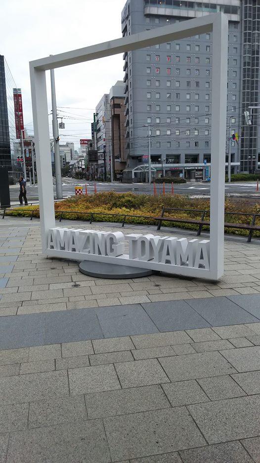 toyama1.jpg