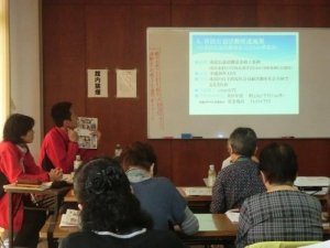 豊中コミュニティ政策課 1005 (3)