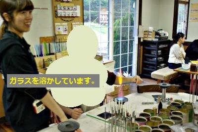 繝€繝ゥ繧ケ1_convert_20171025210405