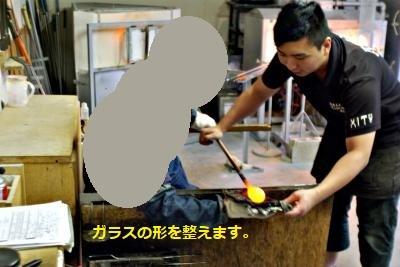 繝€繝ゥ繧ケ5_convert_20171025211003