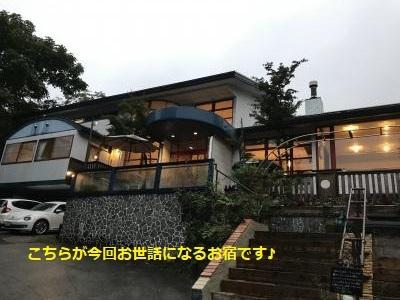 IMG_2848_convert_20171020225212.jpg