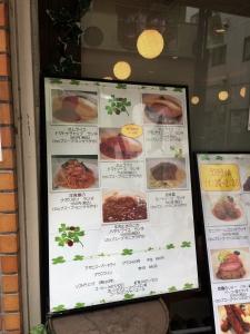 2017戸越銀座 (9)