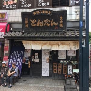 2017戸越銀座 (23)