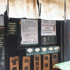 2017戸越銀座 (25)