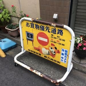 2017戸越銀座 (31)