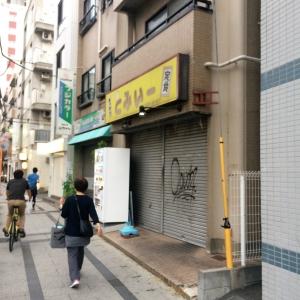 2017戸越銀座 (128)