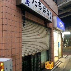 2017戸越銀座 (129)