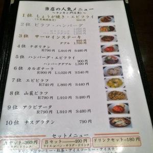 2017戸越銀座 (131)