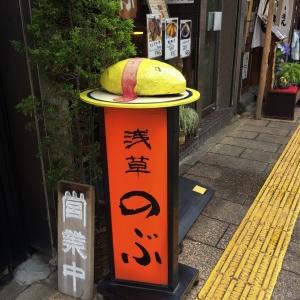 2017浅草 (9)