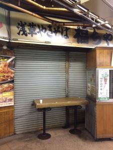 2017浅草 (30)