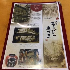 2017浅草 (43)