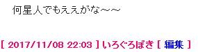 r111726.jpg