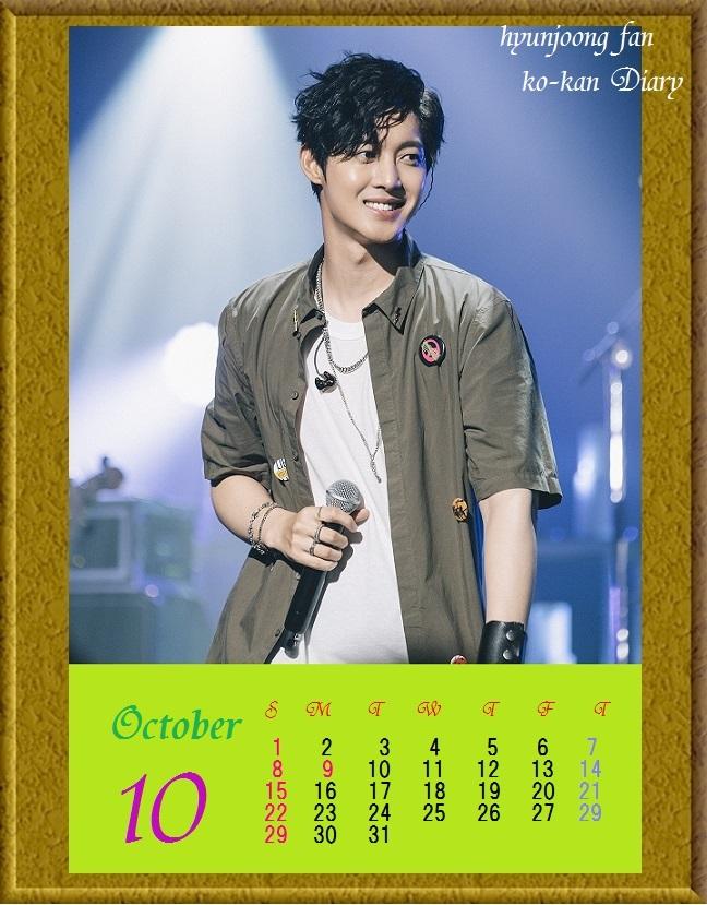 10月のカレンダーコルク