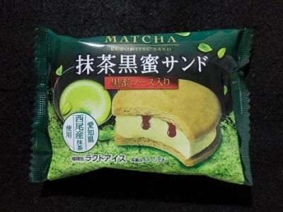 抹茶黒蜜サンド