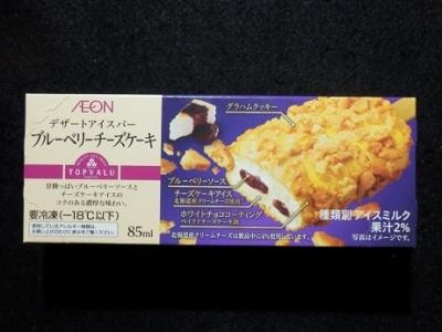デザートアイスバーブルーベリーチーズケーキ