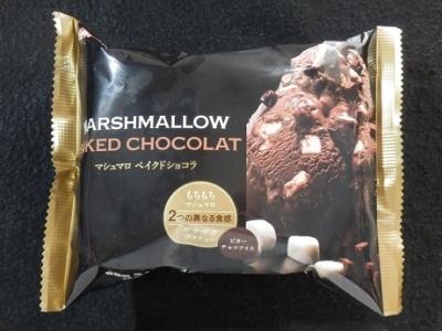 マシュマロベイクドショコラ