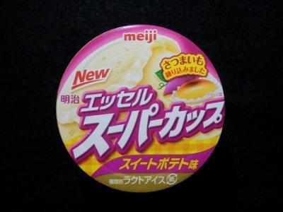 エッセルスーパーカップスイートポテト味