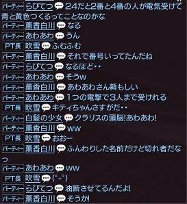 20171021@研究所3