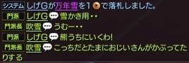 20171203@悲嘆3