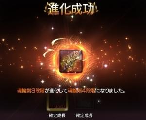 20171226@魂輪4段