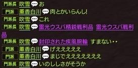 20171226@平野