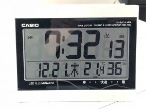 外気温-15℃朝7時30の室温