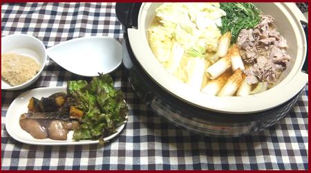 11-3夕食