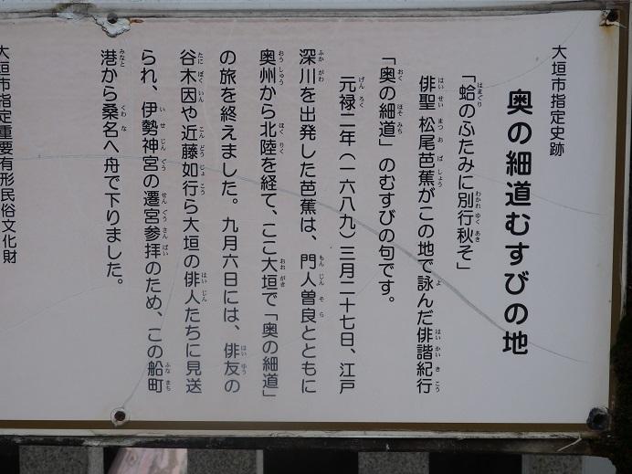 PA140518.jpg