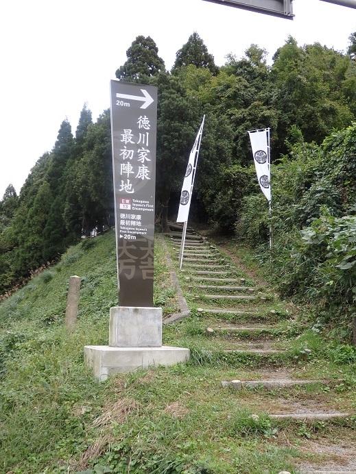 PA140548.jpg