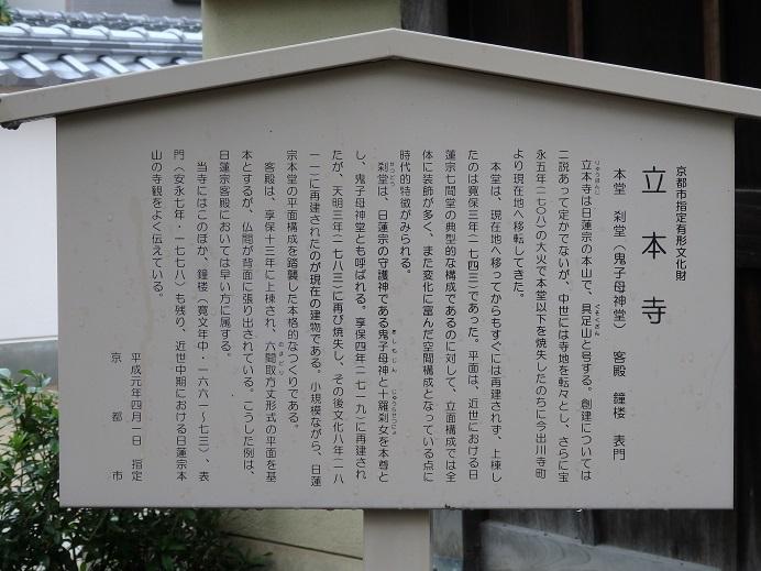 PA280196.jpg