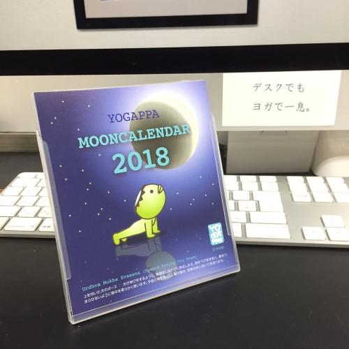 2018calendar2.jpg