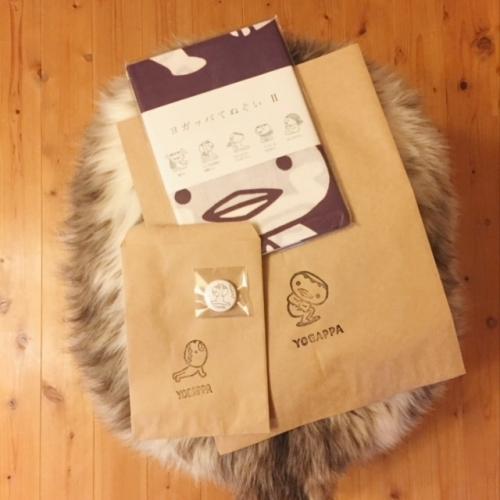paperbag.jpeg