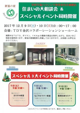 20171205104142-0001.jpg